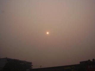 Chengdu sun