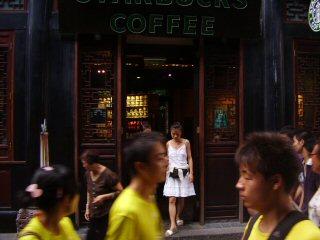 Starbucks in Lanzhou China